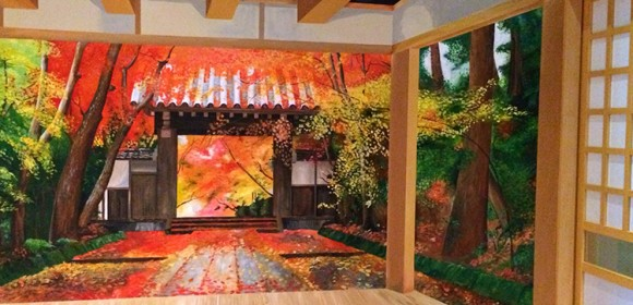 Ikeda Japanese Spa