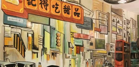 JiDechi HongKong Desert shop