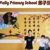 Chinese Mural