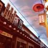 Japanese street sky painting