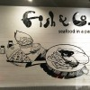 Fish&Co ceramic mural