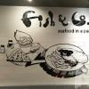 Fish&Co ceramic mural